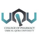 كلية الصيدلة جامعة أم القرى